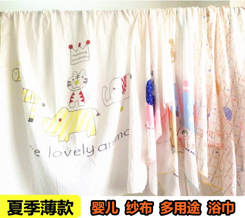 Four practical baby gauze towel covered by a thin section of newborn baby stroller cover towels towel towel and lactation