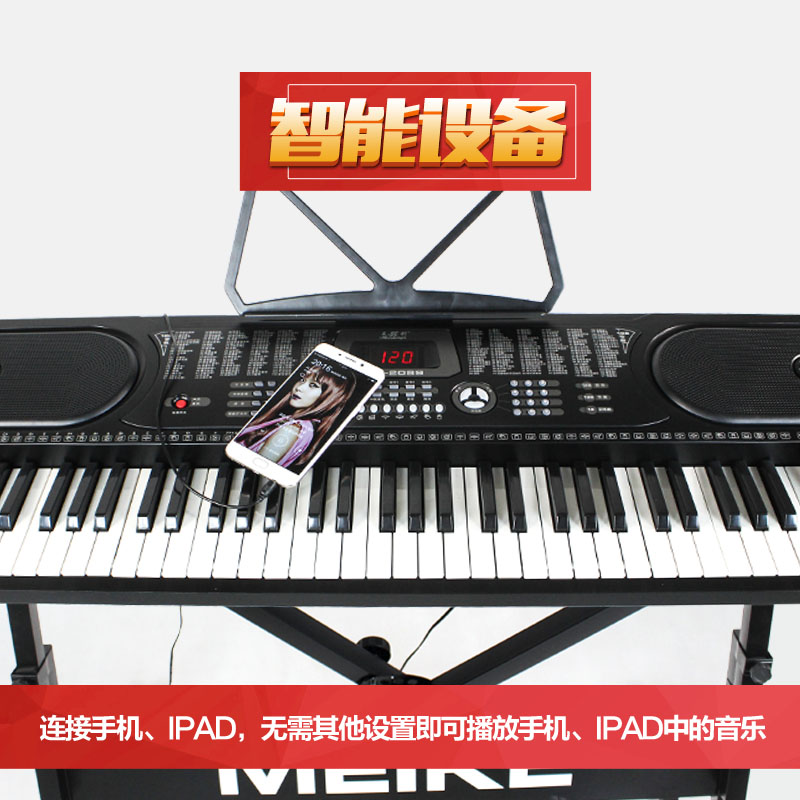 Children's electronic keyboard, microphone, beginner's introduction, piano, piano, 3-6-7-8-9 years old girl