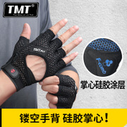 TMT fitness exercise equipment and exercise training gloves dumbbell weightlifting hand wrist force anti-skid breathable
