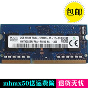 Lenovo's Yang m490s 2G DDR3L memory 16,003 generation notebook memory OEM package mail