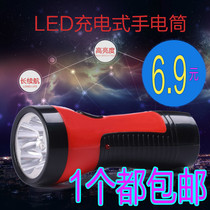 Speed Sen led rechargeable portable mini small flashlights light with UV black lights counterfeit detection