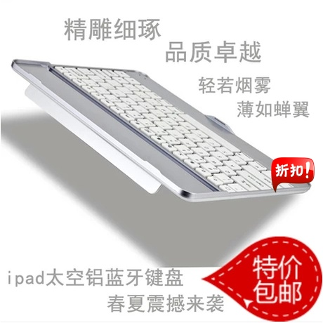 The device / 3/4 aluminum alloy wireless bluetooth keyboard mini1 2 mini3 thin air air2 external keyboard