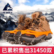 Male wolf crampons shoe cover snow climbing antiskid shoe chain pin 11 simple outdoor ice snow claw grasping teeth