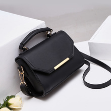 Small bag lady winter 2017 new tide single shoulder bag handbag Korean fashion handbag all-match atmosphere