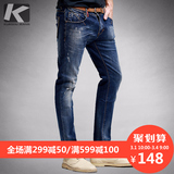 Men's casual jeans Slim straight leg trousers straight trousers 2152