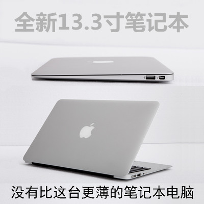 Super thin blade new Apple laptop 14-inch dual-core Super solid state drive game package mail