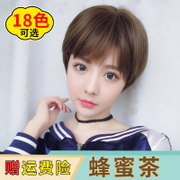Wig short hair, natural realistic oblique bangs, Korean version of the short straight hair, Bobo handsome, fashion grandmother gray wig sets