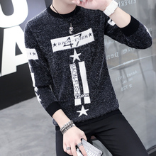 The winter men's sweater sweater T-shirt young Korean cultivating thickening trend of personality turtleneck sweater backing