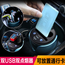Car trailer three cigarette lighter, with switch socket, car with one point, three hole plug, car charger