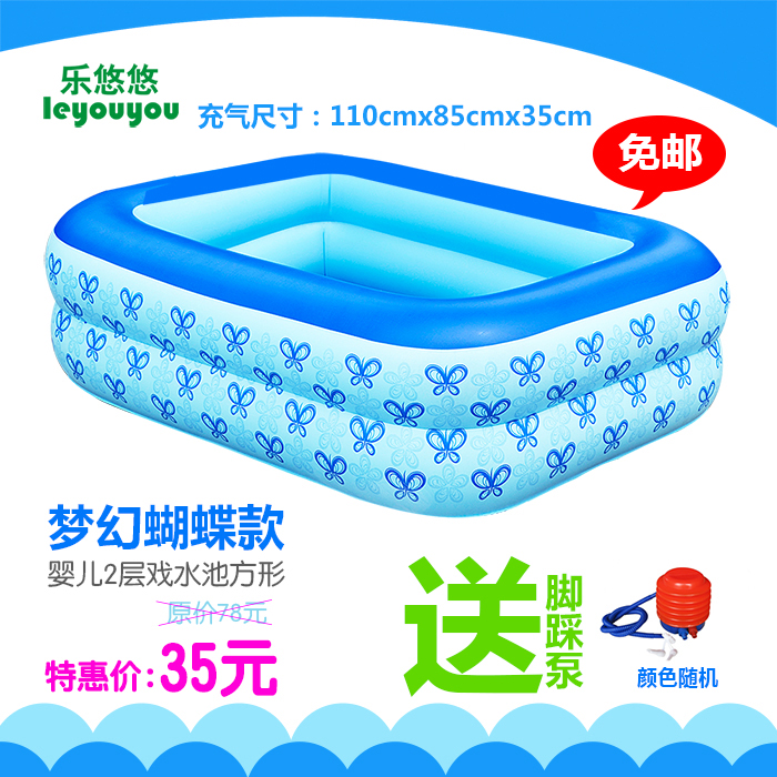 Inflatable swimming pool children's pool boy Baby Super family of the marine ball pool swimming pool swim ring