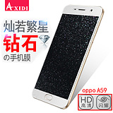 Axidi oppoa59 mobile phone film oppo a59m film a59s high-definition matte anti- Fingerprint diamond protective film