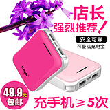 Mini rechargeable treasure 10000 mAh compact portable ultra-thin Apple Andrews mobile phone universal mobile power genuine