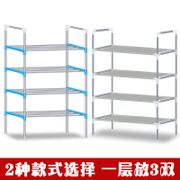 The multilayer shoe simple household dust storage economy assembly special offer shoes cabinet iron shoes shelf dormitory
