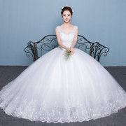 Korean wedding dress shoulder V collar skinny Princess code Qi 2017 new female tail summer bride