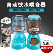 Feed water dispenser water device Teddy cat dog bowl bowl dog supplies pet drinking device automatic feeding device
