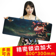 Cute cartoon mouse pad, LOL mouse pad lockrand creative edge large game animation desk pad pad