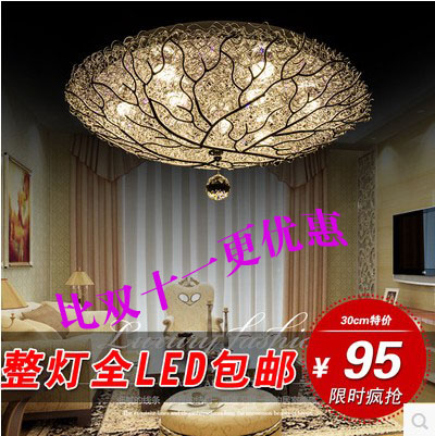 The bird's nest nest LED ceiling lamps lamp lamp lamp wire children room nest creative bedroom lamp study lamp aisle lights