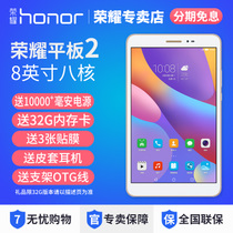 Huawei honor glory glory plates 22 CNC 8-inch intelligent computer phone call T2-8