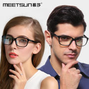 Mu's radiation proof glasses for men and women section Pingguang gaming anti blue anti fatigue anti myopia goggles computer plane