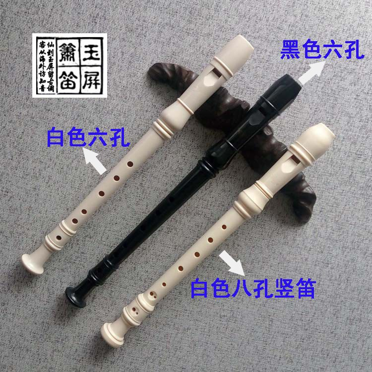 Hot students general six 6 hole 8 hole white black clarinet soprano clarinet beginner eight hole clarinet musical instruments
