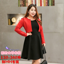 2016 new autumn and winter fat mm large size women color fake two dress waist slim skirt backing