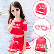 Swimming children's swimsuit, girl split skirt swimsuit, Korean big boy sports Cute Princess swimming outfit