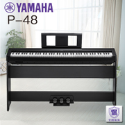 SF YAMAHA electric piano, 88 keys heavy hammer, P48 digital piano, adult electronic piano, intelligent piano P95