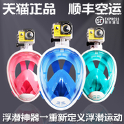 YOLTO snorkeling mask snorkeling Sambo anti fog snorkeling equipment set to learn swimming goggles artifact child diving goggles