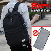 Men's shoulder bag men's leisure travel bag computer bag Korean college students high school bag fashion trend