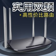 TP-LINK Gigabit wireless router WIFI household wall wall Wang tplink high speed optical fiber WDR6300