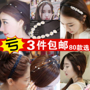 Sweet Korean fine head hoop hoop card wide hair ornaments hair rope headdress simple pressure female wash hair band ring
