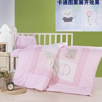 Three-piece cotton nursery quilt baby is six or seven pieces of cotton by cotton babies NAP blankets and winter sleeve including core