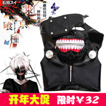 Albino version of Tokyo-Jin Muyan ghoul mask masks masks can kind of mask cosplay wigs props