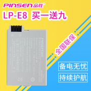 PISEN LP-E8 for Canon EOS battery 600D battery 650D 550D SLR camera accessories