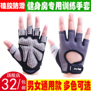 Fitness equipment dumbbell exercise training exercise gloves and silicone antiskid Powerlifting breathable hand wrist