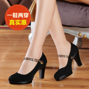 Old Beijing cloth shoes, single shoes, women's shoes waterproof platform, black high-heeled shoes, coarse heel, professional work shoes, commuter equipment, shoes