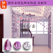 Hot acrylic crystal beads curtain, porch partition, bedroom, living room, Feng Shui curtain, decorative curtain, finished package mail
