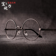 The circular metal frame frame Pingguang Korean art RETRO myopia ultra light men women tide glasses frame