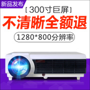 Tu K808 Hd 1080p WiFi wireless intelligent home projector led 3D mobile phone projector