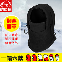 Weidirui fleece face mask spring and summer riding gear for men and women outside warm and windproof neck thickening dust cap