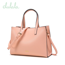 Shoe / Du Lala 2017 new simple pure Pu zipper bag handbag fashion handbag with large capacity