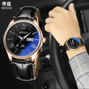 Authentic Mens Watch Mens watch belt waterproof ultra-thin fashion quartz watch movement trend of Korean Students