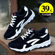 Spring men's casual shoes sneakers breathable shoes shoes all-match Korean students running shoes
