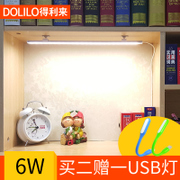 Cool light college dormitory dormitory artifact led eye protection desk lamp to learn USB lamp desk desk lamp