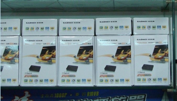 Gadmei TV2810E LCD LCD TV box with monitors, watch TV, video converter, mail