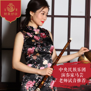 Cloud Ya flute beginner instrument zero based adult bitter bamboo flute flute playing flute beginner student children