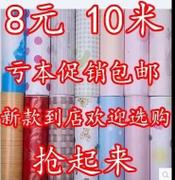 Special 45cm wide PVC waterproof self-adhesive wallpaper, living room, bedroom, background wall, wall, 10 meters post