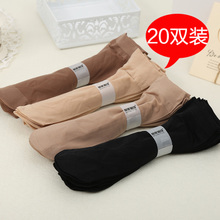 20 pairs of velvet thin short stockings female black flesh socks invisible summer wear-resistant anti-hook silk socks silk stockings