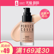 Amy/ anmei flüssigen Foundation, concealer Starke feuchtigkeit dauerhafte make - up nicht von make - up, wasserdichte Hellen teint make - up, bevor die Milch make - up