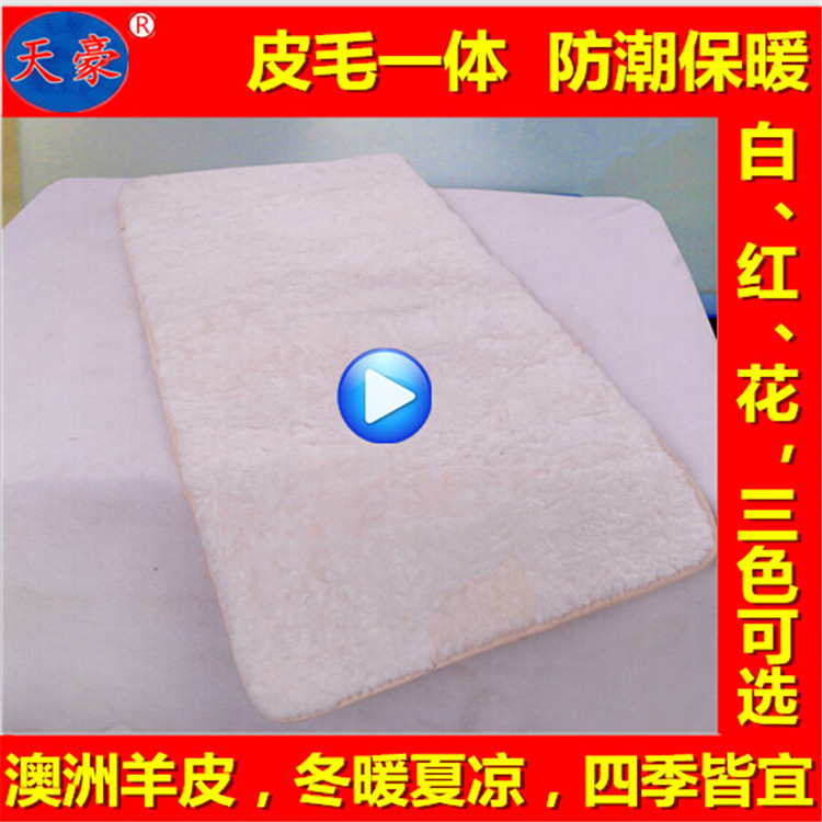 Children, children, infants, BB kindergarten, pure wool, fur, one bed, mattress, mattress, custom-made custom winter